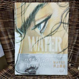 バガボンド画集 WATER