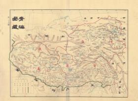 0631-25古地图1909 宣统元年大清帝国各省及全图 青海西藏。纸本大小49.2*67.48厘米。宣纸艺术微喷复制。110元包邮