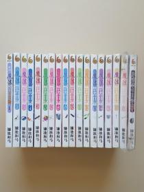 魔法禁书目录【22册全+SS1】缺15.18.19.20册,现存18册合售
