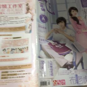 飞言情,2012.10A