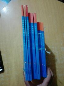 奥数教程学习手册:奥数教程手册,奥数教程能力测试,第六版(高一,高二,高三年级)(9本合售)