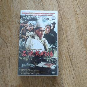 吕梁英雄传(25碟装VCD)未拆封