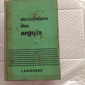 dictionnairedesargots