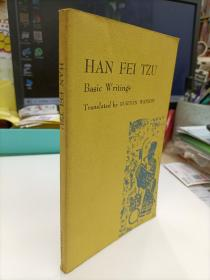 Han Fei Tzu:Basic Writings