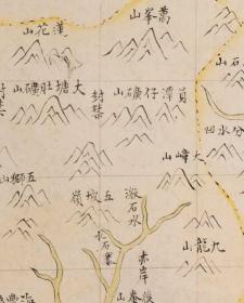 古地图1816 广东全省舆图 约清嘉庆21年。纸本大小186.95*150厘米。宣纸艺术微喷复制。750元包邮