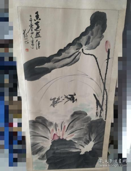 名人字画:郑正 画 安徽著名画家郑正国画 四尺整张