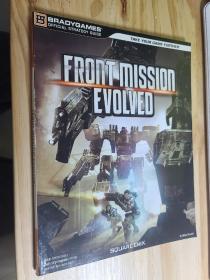 前线任务:进化(FRONT MISSION EVOLVED 游戏攻略