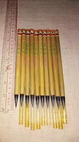 日本回流。善琏湖笔厂双羊牌。《极品双料摺笔》紫毫两支。。。。。(标明的售价是两支的价格)