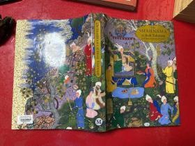 The Shahnama of Shah Tahmasp:The Persian Book of Kings