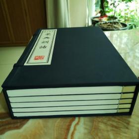 【直降460元】第三次修订《蒙典训诂》一函5种(三百千千声),蒙学经典最佳版本,手工宣纸传家宝典原价1160元