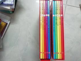 彩色世界童话全集 1 - 10   (二函)海豚出版社