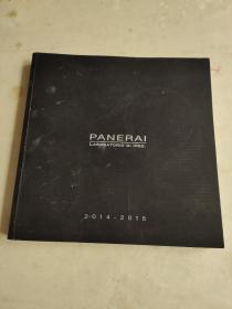 PANERAI--LABORATORIO DI IDEE沛纳海腕表(2014-2015)
