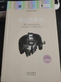 朗文经典·文学名著英汉双语读物:弗兰肯斯坦