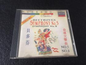 CD:贝多芬命运交响曲