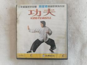 功夫(VCD,光盘)