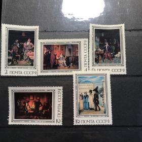 苏联邮票 1976年 菲多托夫绘画 5全 新票