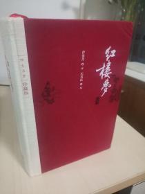 红楼梦(四大名著珍藏版)