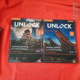 Unlock 1 Listening, Speaking & Critical Thinking +Reading, Writing & Critical Thinking