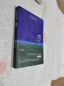 牛津通识读本:隐私