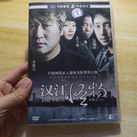 汉江怪物DVD