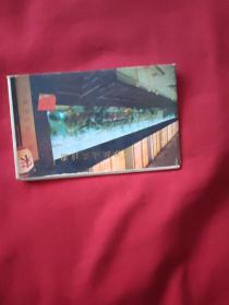 明信片:南宋杭城风情图(折叠式共计10张组成一副精美画卷)
