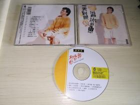 正版CD 张雨生 想念我(封套为一天到晚游泳的鱼)