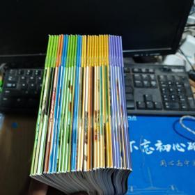 数学绘本(全36册)31本合售