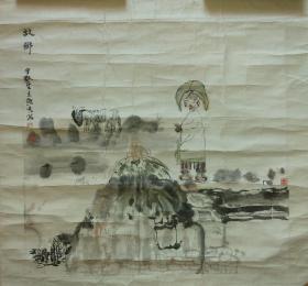 骆晓萌,早期作品,原装原裱,保真