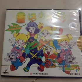 童话小电影    盒装VCD  未开封