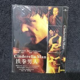 铁拳男人 DVD 光盘 碟片未拆封 外国电影 (个人收藏品)