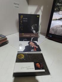 永恒的马头琴 CD+DVD,归来的马,白驹, 贺西格 马头琴专辑 CD专辑(3盒合售,全新未拆封)请注意!!DVD CD 光盘类商品因其可复制,所以请谨慎购买,售后概不退换。