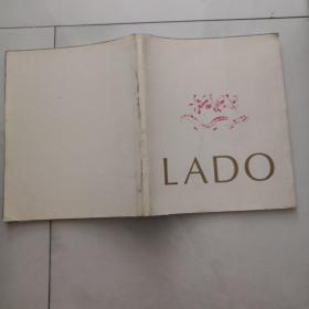 LADO   总理 16开   货号 X2