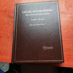 legal accounting  法律会计