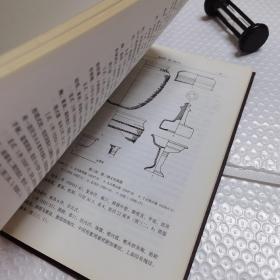 洛阳皂角树:1992-1993年洛阳皂角树二里头文化聚落遗址发掘报告