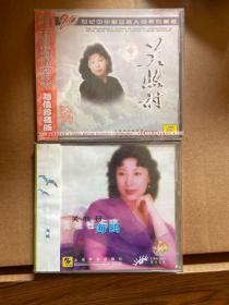 CD 关牧村 海鸥+ 20世纪中华歌坛名人百集珍藏版关牧村CD(2盘 全新未开封)