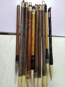 毛笔  10支合售(未使用)