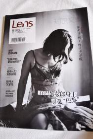 文景Lens视觉 杂志