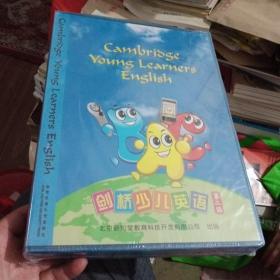 剑桥少儿英语第二级点读版,塑料盒没开封(里面有图五那些)