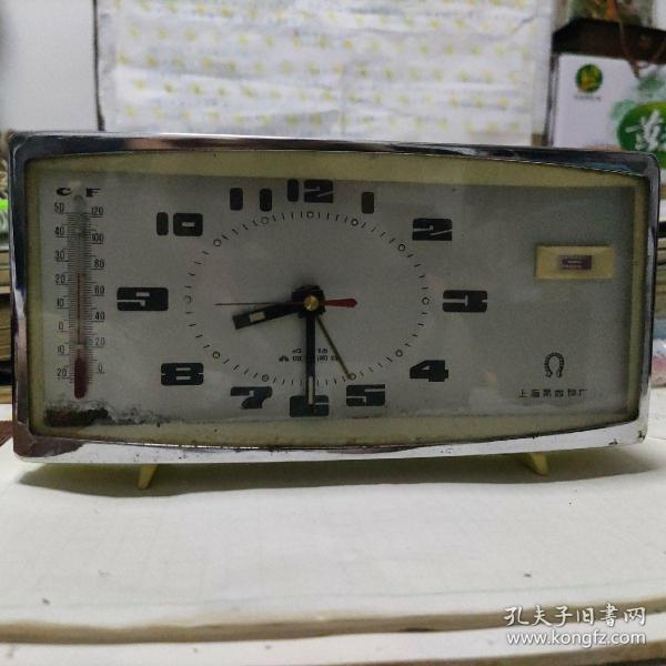 上海马蹄牌晶体管闹钟