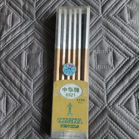 中华牌铅笔,正版,12支装,全新未用