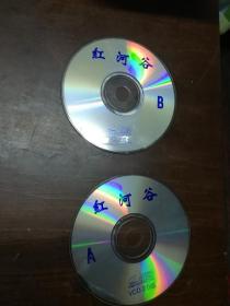 红河谷 VCD 双碟  光盘  裸碟(宁静 主演)