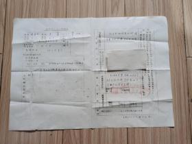 实学参观人员登记表(湖北省著名建筑师杨君武1965年登记表、16开2页)