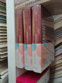 山居杂忆(插图精装版):一个大家闺秀的百年家族记忆  精装 全新  纸盒包装发货  包全新