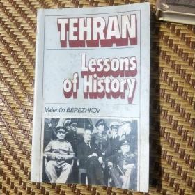 Tehran Lessons Of History(德黑兰的历史教训)有插图释放查看图文详情
