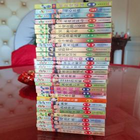 小小说30本