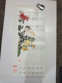 1980年挂历单张 孙菊生画猫 长76*35公分