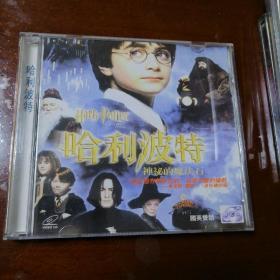 哈利波特VCD  2碟盒装