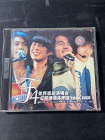 VCD:F4世界巡回演唱会红磡香港体育馆