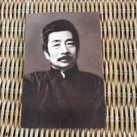 卡片 鲁迅一九三三年摄于上海