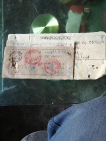 广东省东方县票据